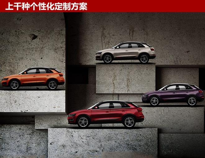 """2017款SR7新增""""热力红""""及""""动力橙""""两款车身配色,至此新车外观颜色将多达12种。据官方介绍,新车接受用户自定义颜色及拼色搭配,可为用户提供上千种个性化定制方案,为年轻用户打造心中""""Dream car""""。"""