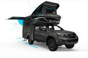 全新品牌寻星携首款车型 NX585正式亮相