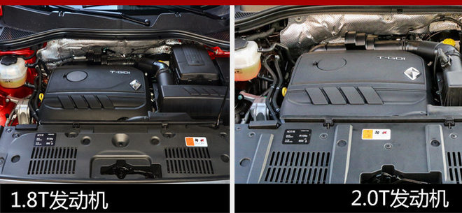 动力方面,此前BX6 TS概念车搭载的是一套由2.0T发动机与电动机组成的混动系统,传动匹配六速手自一体变速箱。宝沃BX6量产版车型预计将搭载BX5所采用的1.8T发动机,或已在BX7上使用的2.0T发动机。(图/文 网通社 马晓蕾)