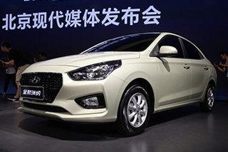 北京现代第五工厂正式落成 年产30万辆