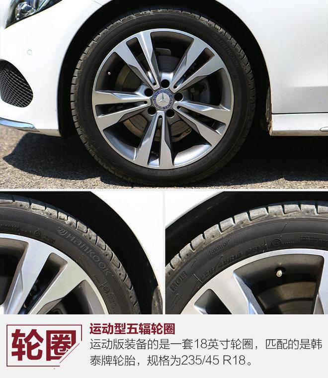 北京奔驰C200/C180报价 全系巨降揭底价-图4