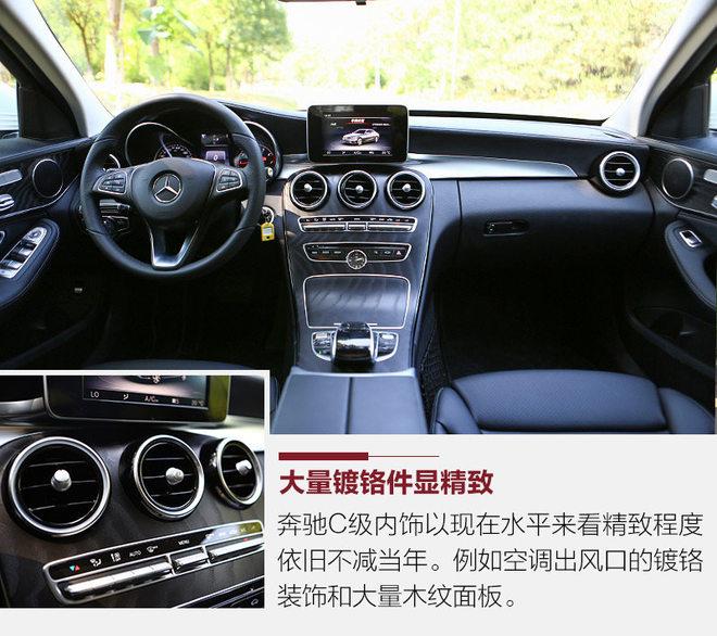 北京奔驰C200/C180报价 全系巨降揭底价-图5