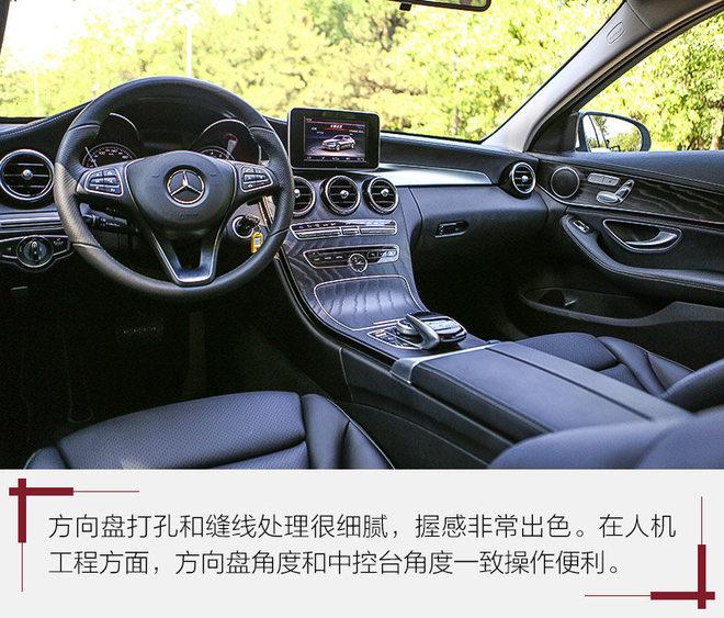 北京奔驰C200/C180报价 全系巨降揭底价-图7