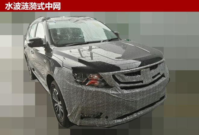 吉利新款远景suv谍照曝光 增全景天窗_网易汽车