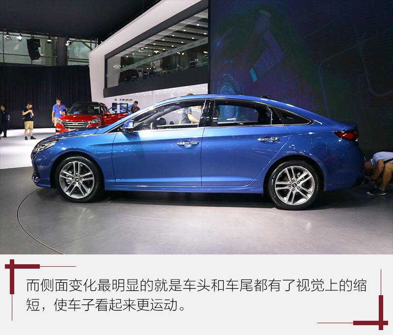 运动元素上身 实拍北京现代新款索纳塔