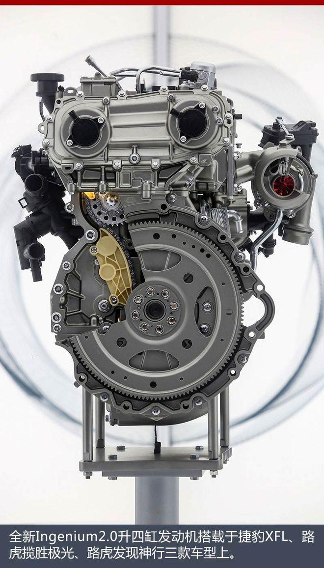奇瑞捷豹路虎产品阵容升级     7月21日,奇瑞捷豹路虎全新发动机工厂