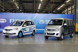 奇瑞拟建新合资公司 加码新能源商用车