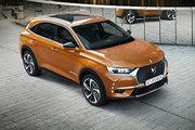 DS调整产品结构 电动小SUV有望国产