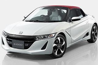 本田将推出全新跑车 有望东京车展亮相
