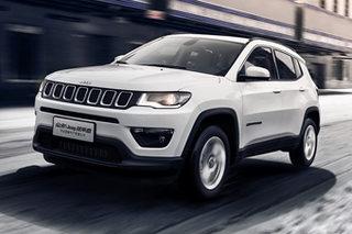 Jeep指南者增两款新车型 11月16日上市