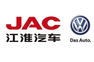 江淮大众于2018年底建成 投产纯电动车