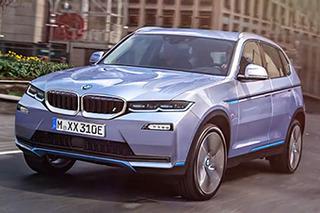 宝马X家族全系推电动车 首款2020年发布