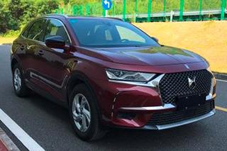 DS 7国产车型明年4月上市 搭1.6T发动机