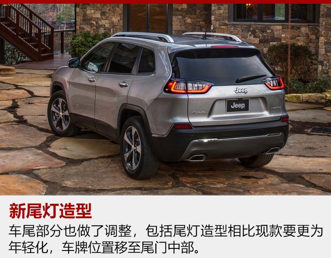 Jeep皓年将铰3款新车 含全新父亲7座SUV