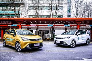 满足美好生活 广汽传祺GE3共享新能源车交付