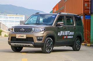 长安欧尚X70A将于1月27日上市 预售5.99万起