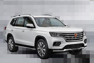 荣威全新SUV-RX8实车曝光 轴距超长安CS95