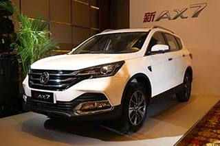 东风风神新AX7手动挡正式上市 售8.98万起