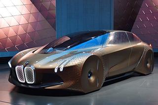 宝马iNEXT第二款车年内推出 与X5同级别