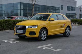 奥迪Q3最高优惠6.51万 现车销售颜色齐全