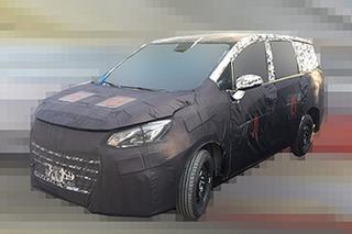 上汽大通G50将于年底上市 主动安全配置丰富