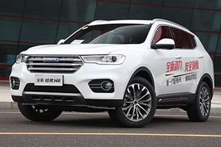 长城汽车1月销量超11万辆 同比增长逾20%