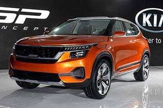 起亚推全新SP概念车 或为新一代KX3雏形