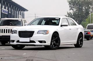 克莱斯勒300C现金优惠7.53万 现车销售