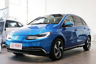 腾势500本月26日正式上市 新车配置抢先看