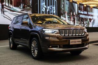Jeep大指挥官将于3月28日下线 二季度上市