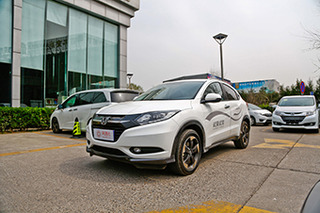 广汽本田缤智优惠达8000元 现车供应
