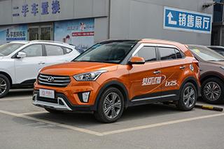 北京现代ix25最高优惠2万 现车销售