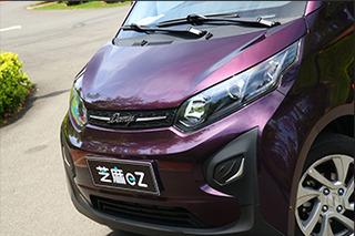 城市间电动通勤工具新选择 试驾众泰大迈芝麻eZ