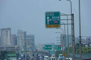 上海大众开创轿车产业新纪元(中)【破冰之举】