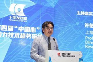 中国心研讨会:自主干货多,丰田专家频频被请教
