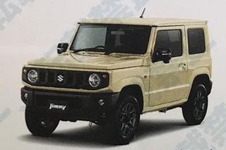 铃木新一代吉姆尼7月5日首发 安全/动力全面升级