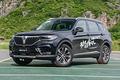 宝马技术加持 华晨中华旗舰SUV本月29日正式上市