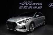 全新轿跑车领衔 北京现代下半年再推3款新车