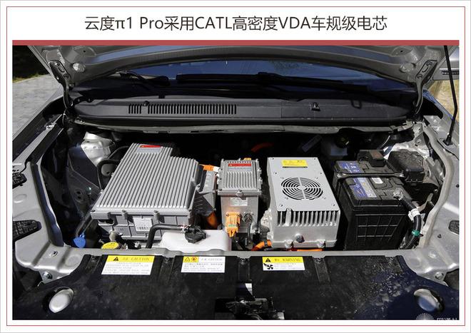 云度双车加推Pro版 续航升级/补贴后预售9.2万起