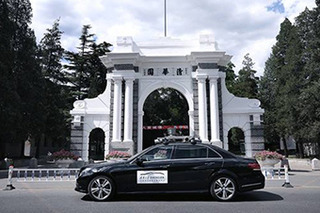 中德签署20余项合作协议 新兴汽车产业成重点