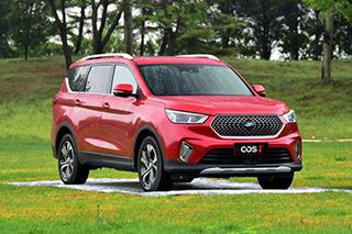 科赛1°将于8月下旬上市 4款车型/预售10-15万元