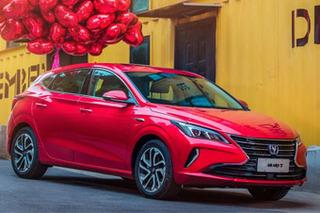 长安全新逸动XT正式开启预售 7款车型/7.79万起