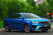 吉利缤瑞正式开启预售 3款车型/预售价9.08万起