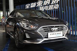 北京现代索纳塔PHEV正式上市 补贴后18.98万元起