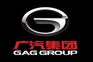 广汽集团人事大调整 三位高管将升任板块董事长