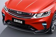 吉利缤越运动版官图 撞色车身/首次采用全新车标