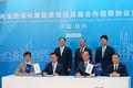 宝腾与吉利签署-新能源战略协议 将进入中国市场