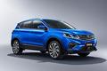 吉利缤越将于今日亮相 定位A级SUV/第4季度上市