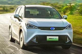 广汽新能源GE3 530正式上市 补贴后售12.98万起