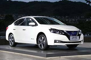 东风日产轩逸·纯电正式上市 补贴后售15.9万起